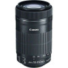 Canon EF-S 55-250mm f/4-5.6 IS STM | Garantie 2 ans