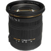 Sigma 17-50mm f/2.8 EX DC OS HSM | 2 Years Warranty