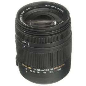 Sigma 18-250mm f/3.5-6.3 DC Macro OS HSM | Garantie 2 ans