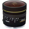 Sigma 8mm f/3.5 EX DG Circular Fisheye | 2 Years Warranty