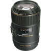 Sigma 105mm f/2.8 EX DG OS HSM Macro | Garantie 2 ans