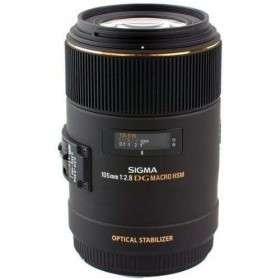 Sigma 150mm f/2.8 EX DG Macro OS HSM | 2 Years Warranty