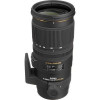 Sigma 70-200mm f/2.8 EX DG APO OS HSM | 2 Years Warranty