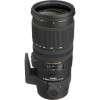 Sigma 70-200mm f/2.8 EX DG APO OS HSM | Garantie 2 ans