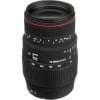Sigma 70-300mm f4.0-5.6 DG APO Macro | 2 Years Warranty