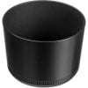 Sigma 70-300mm f4.0-5.6 DG APO Macro
