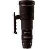 Sigma 500mm f/4.5 EX DG HSM