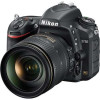 Nikon D750 + 24-120mm f/4 ED VR | Garantie 2 ans