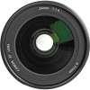 Canon EF 24mm f/1.4L II USM