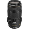 Canon EF 70-300mm f/4-5.6 IS USM | Garantie 2 ans