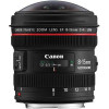 Canon EF 8-15mm f/4L Fisheye USM | 2 Years Warranty