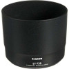 Canon EF 70-300mm f/4-5.6L IS USM   2 Years Warranty