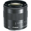 Canon EF-M 11-22mm f4-5.6 IS STM | Garantie 2 ans