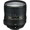 Nikon AF-S Nikkor 24-85mm f/3.5-4.5G ED VR | 2 Years Warranty