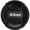 Nikon AF-S Nikkor 35mm f/1.4G | 2 Years Warranty