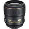 Nikon AF-S Nikkor 35mm f/1.4G | 2 Years Warranty