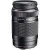 Olympus M.Zuiko Digital ED 75-300mm f4.8-6.7 II | 2 Years Warranty