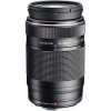 Olympus M.Zuiko Digital ED 75-300mm f4.8-6.7 II | Garantie 2 ans