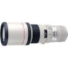 Canon EF 400mm f/5.6L USM | 2 Years Warranty