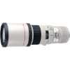 Canon EF 400mm f/5.6L USM | Garantie 2 ans