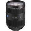 Sony 24-70mm f/2.8 Carl Zeiss Vario-Sonnar T* SSM ZA | Garantie 2 ans