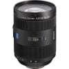 Sony 24-70mm f/2.8 Carl Zeiss Vario-Sonnar T* SSM ZA