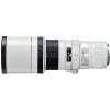 Canon EF 400mm f/5.6L USM   2 Years Warranty