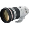 Canon EF 200mm f/2L IS USM | 2 Years Warranty