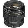 Canon EF 85mm f/1.8 USM | Garantie 2 ans
