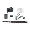 Canon EOS 7D Mark II + 15-85mm