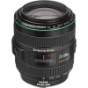 Canon EF 70-300mm f/4.5-5.6 DO IS USM | Garantie 2 ans