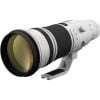 Canon EF 500mm f/4L IS II USM | Garantie 2 ans