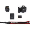 Canon EOS 80D + EF-S 18-55mm IS STM