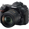 Nikon D500 + 16-80mm f/2.8-4E ED VR | Garantie 2 ans