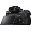 Sony ALPHA 7 II + 28-70mm