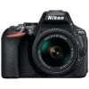 Nikon D5600 + AF-P 18-55 VR | 2 años de garantía