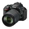 Nikon D5600 + 18-105 VR | 2 años de garantía