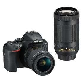 Nikon D5600 + AF-P DX 18-55mm VR + AF-P DX 70–300 mm 1:4,5–6,3 G ED VR | 2 años de garantía