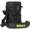 Nikon AF-S NIKKOR 300mm F2.8 G ED VR II | 2 Years Warranty
