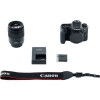 Canon EOS 77D + 18-135mm IS USM