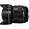 Olympus M.ZUIKO DIGITAL ED 7-14mm F2.8 PRO | Garantie 2 ans