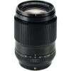 Fujifilm Fujinon XF 90mm f2 R LM WR | Garantie 2 ans