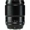 Fujifilm Fujinon XF 90mm f2 R LM WR | 2 Years Warranty