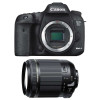 Canon EOS 7D Mark II + Tamron 18-200mm F/3.5-6.3 Di II VC | Garantie 2 ans