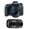 Canon EOS 77D + EF-S 18-55mm f/4-5.6 IS STM + Tamron AF 70-300 mm f/4-5,6 Di LD Macro | 2 Years Warranty