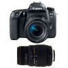 Canon EOS 77D + EF-S 18-55mm f/4-5.6 IS STM + Sigma 70-300 f/4-5,6 APO DG MACRO | 2 Years Warranty