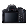 Canon EOS 800D + EF-S 18-55mm f/4-5.6 IS STM + EF 75-300 mm f/4.0-5.6 III | 2 Years Warranty