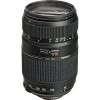 Tamron AF 70-300mm f/4-5.6 Di LD Macro 1:2 | Garantie 2 ans