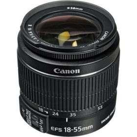 Canon EF-S 18-55mm f/3.5-5.6 IS II | 2 Years Warranty