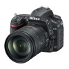 Nikon D750 + AF-S 28-300 mm f/3,5-5,6 G ED VR   Garantie 2 ans
